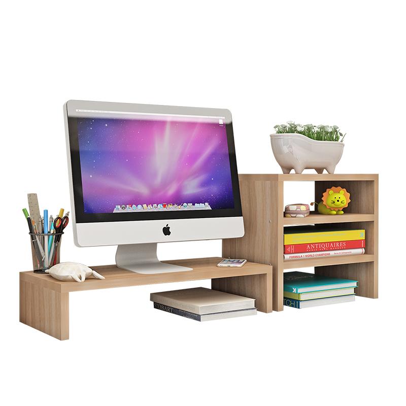 电脑显示器屏增高架桌面键盘整理怎么样