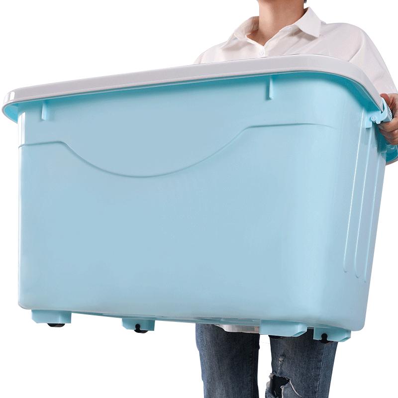 特大号收纳箱衣服收纳盒超大整理箱塑料学生宿舍大容量储物箱箱子