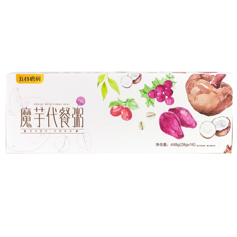 五谷磨房魔芋代餐粥紫薯代餐粉燕麦片营养粉低饱腹卡即冲代餐食品