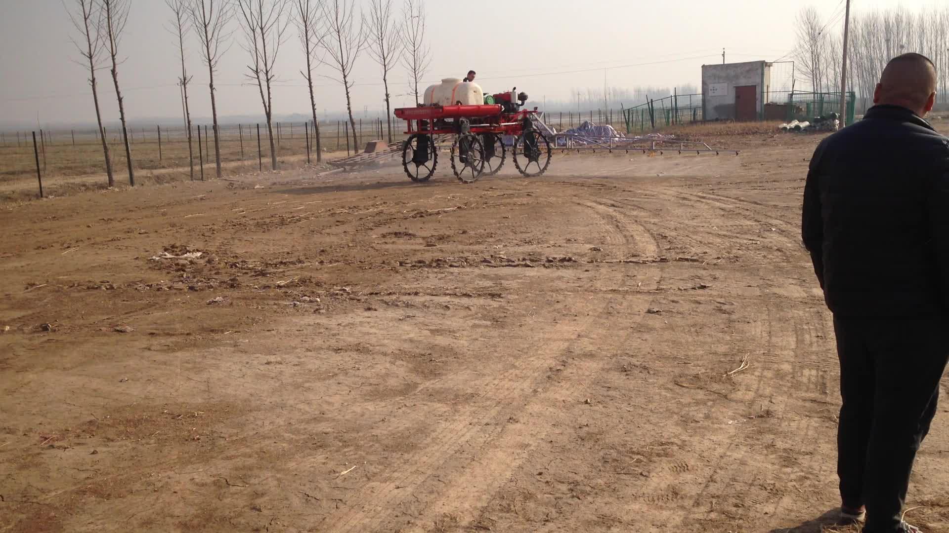 Trang trại máy/vườn máy tự hành boom phun