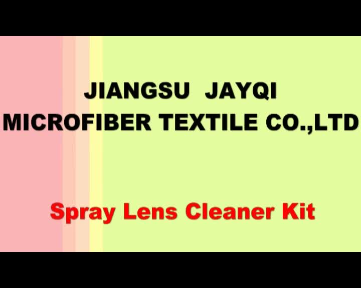 professional glasses cleaning kit spray with eyeglass cleaning cloth