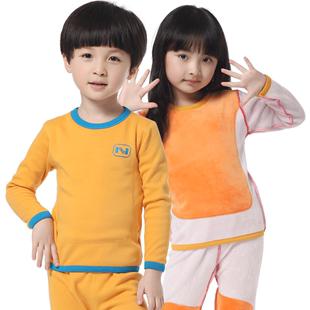 南极人童装儿童保暖内衣套装秋衣