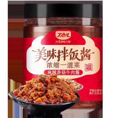 【丁点儿】麻辣香菇牛肉酱150g