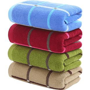 洁丽雅纯棉洗脸家用柔软吸水大毛巾可在爱乐优品网领取3元天猫优惠券