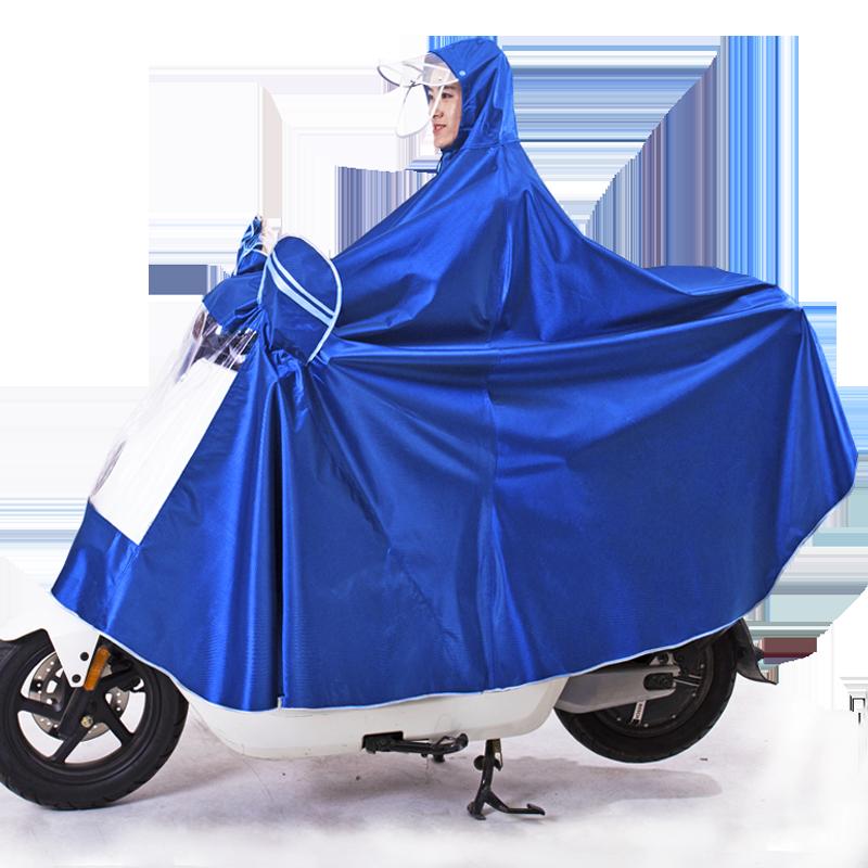 新券【太空旗舰店】加厚电瓶摩托车雨衣