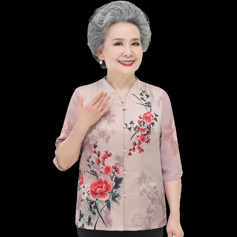 奶奶夏装套装七分袖女衬衫三件套