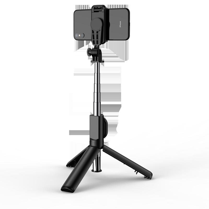 一体式手机自拍杆三脚架自拍神器苹果11自拍支架通用型蓝牙自照杆手机三脚架自杆拍一体式自排杆手机直播支架
