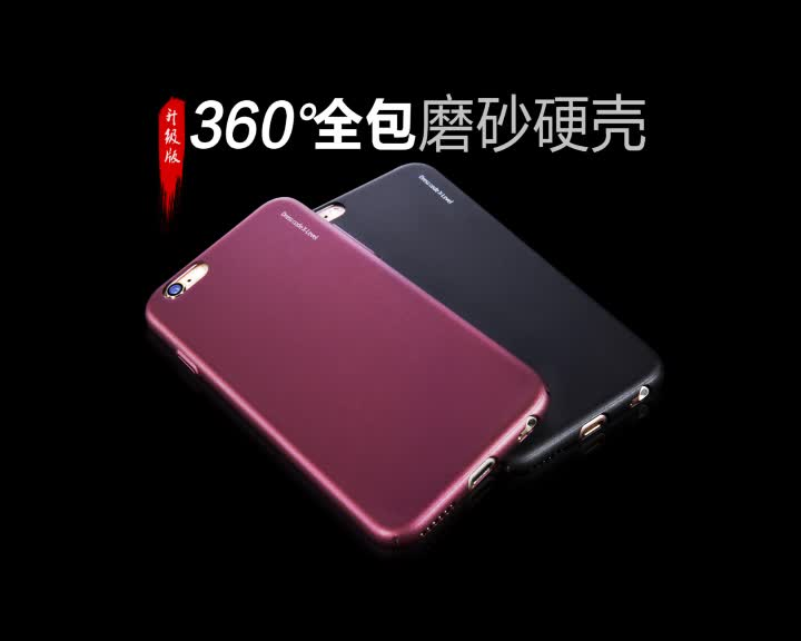 hot sale online cc137 c4c2c Hot Sale Pc Back Cover Case For Vivo V3max,For Vivo V3 Max Cover - Buy Back  Cover Case For Vivo V3max,Back Cover Case For Vivo,For Vivo V3 Max Cover ...