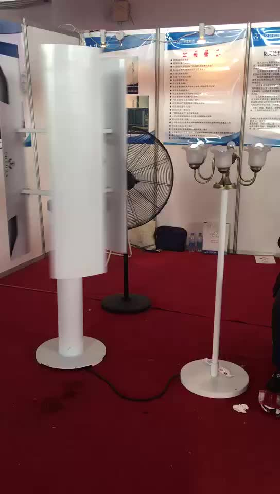 Off grid VAWT H Type 20KW wind power generator from china supplier