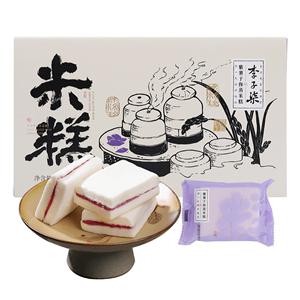 【李子柒】紫薯蒸米糕540g