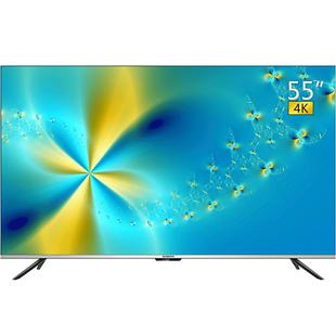 創維官方旗艦店55H4 55英寸4K護眼電視機防藍光全面屏智能液晶