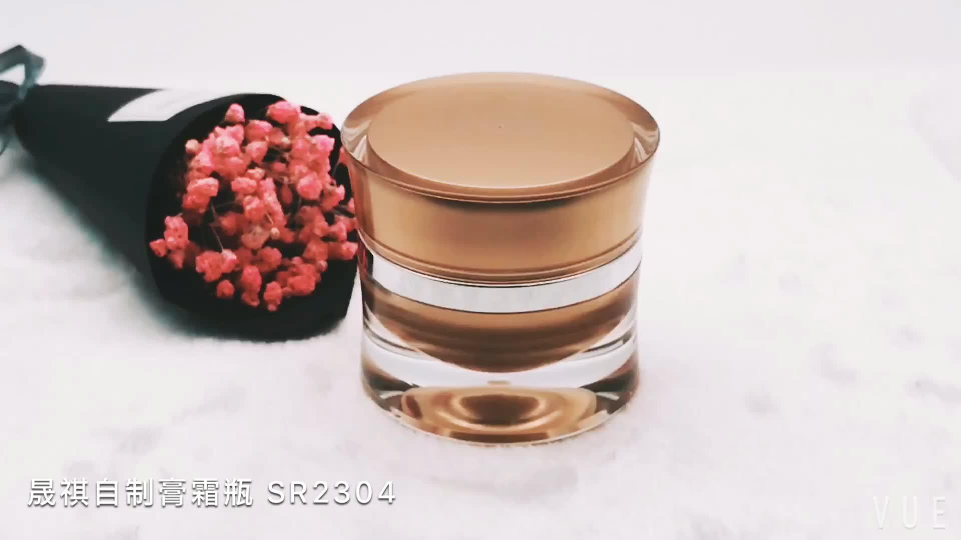 50G 57G al por mayor cremas cosméticas embalaje eco amigable reciclado frascos cosméticos de plástico cara crema cosmética de plástico