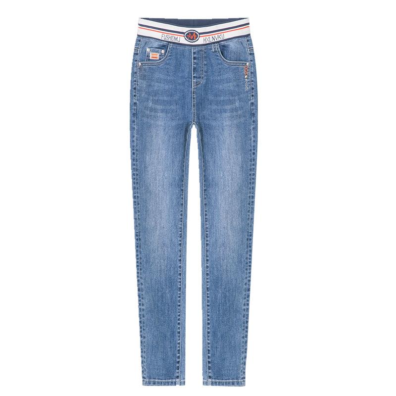 修身显瘦2021春季新款松紧腰牛仔裤评价如何