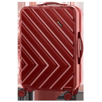 凌秀行李箱男铝框拉杆箱24女网红旅行箱子26大学生密码登机箱20寸