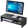 电脑显示器增高抽屉办公室收纳盒质量如何