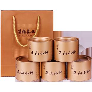正山小种红茶特级2019罐装桐木红茶
