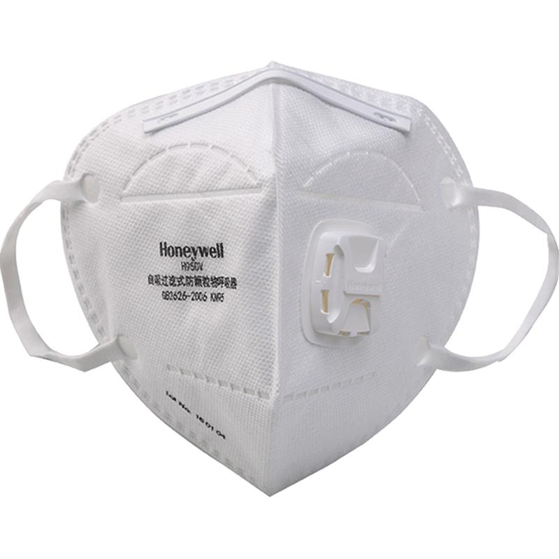 霍尼韦尔H950V防尘口罩防工业工厂粉尘PM2.5雾霾透气男女防颗粒物