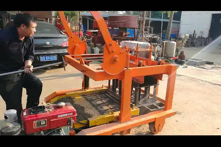 Qmy4 30 Second Hand Concrete Block Making Machine Blocks