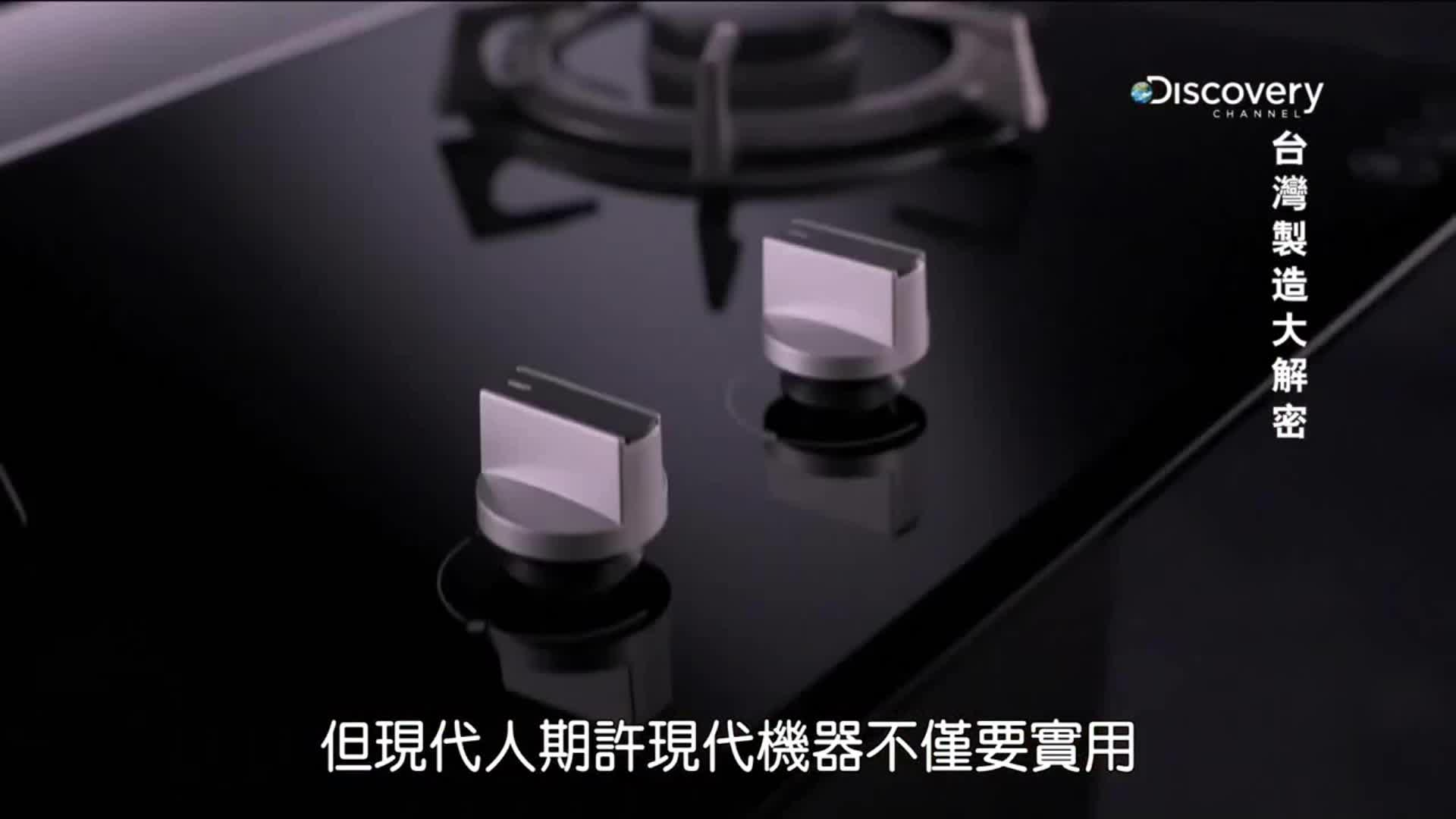 Flat cooktop 8mm tempered glass gas stove