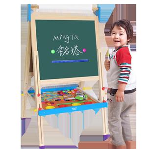 铭塔儿童宝宝画板双面磁性小黑板