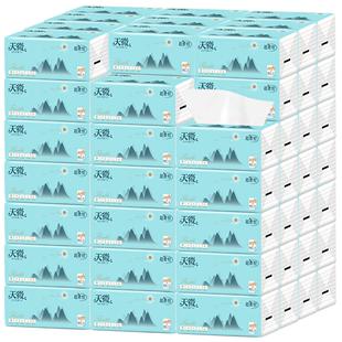 整箱家用餐巾纸原木婴儿卫生纸