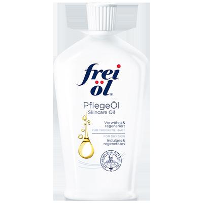 德国freiol福来匀净身体乳女保湿滋润精华油面部精华液补水按摩油