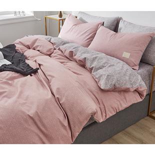 南极人床上四件套全棉夏季纯棉被套