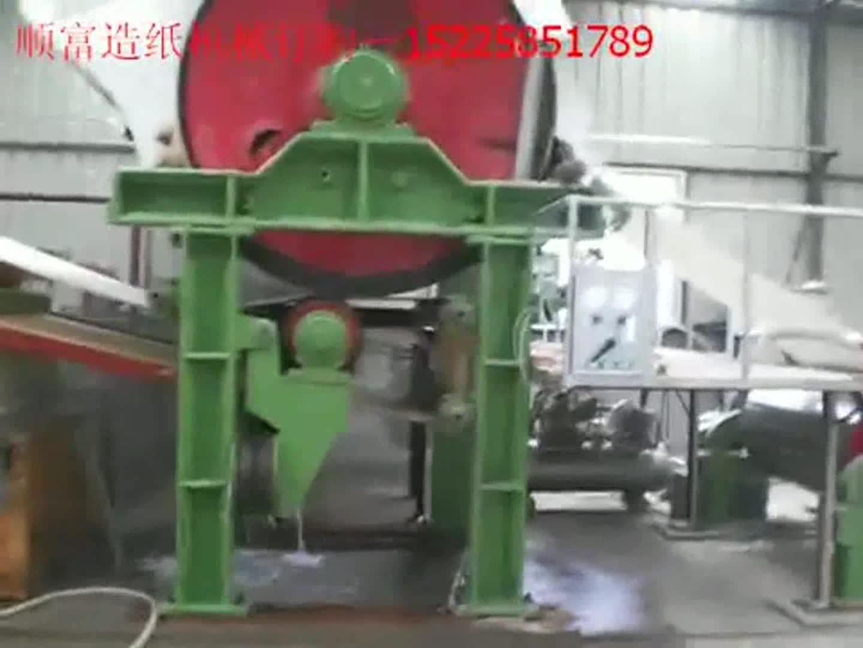 मध्यम प्रकार 1092mm शौचालय टिशू पेपर मशीन बनाने/शौचालय निर्माण मशीन