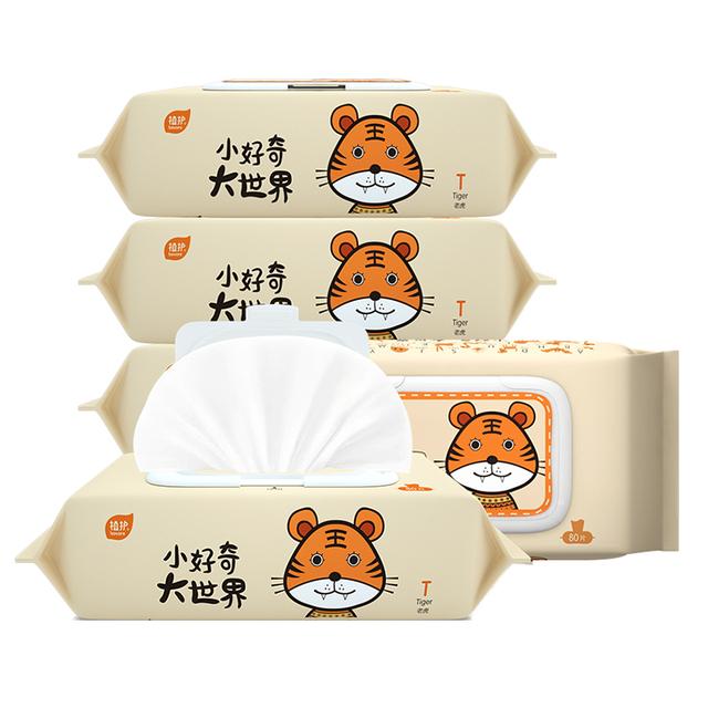 植护婴儿湿巾纸巾宝宝新生幼儿童手口屁专用80抽5大包家庭实惠装