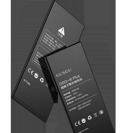 iphone6电池正品6s苹果5s六5电板