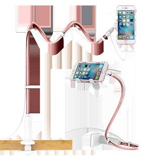 【宾博】懒人神器多功能加长手机支架
