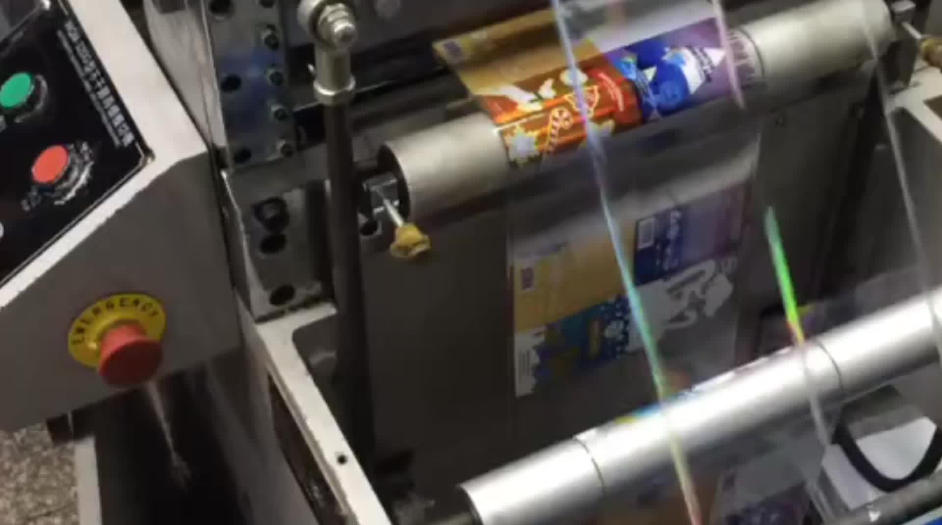 Heißer verkauf verpackung klebstoff papier aufkleber drucken, individuell bedruckte etiketten, wasserflasche klebstoff aufkleber
