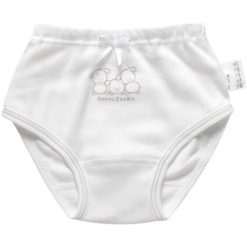宝宝内裤女1-3女童内裤纯棉平角3-4三角婴儿内裤女0-1岁男童内裤