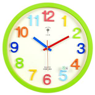 北极星14英寸可爱创意卧室客厅钟表