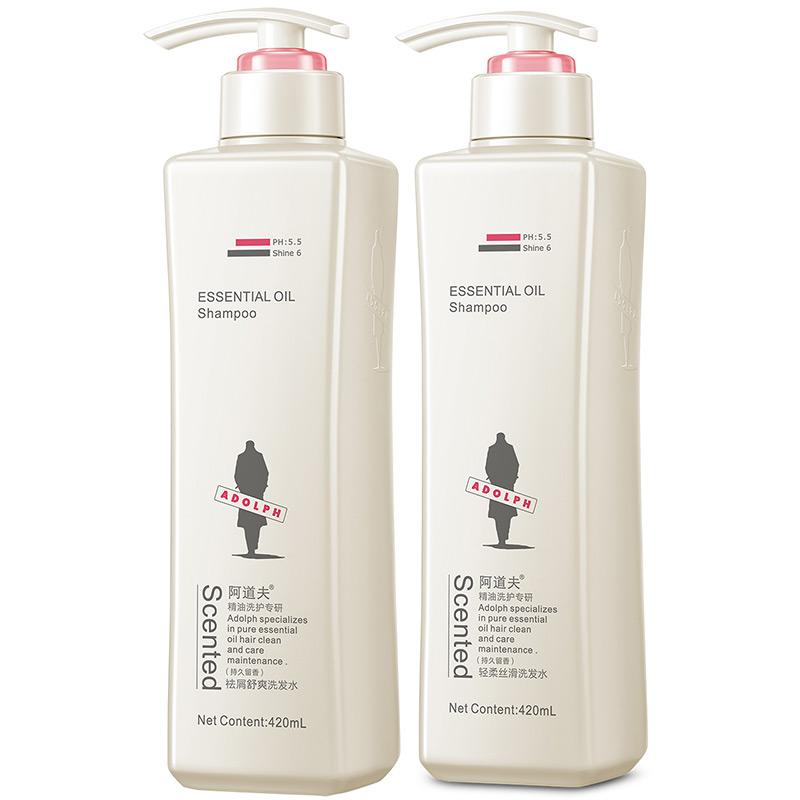 阿道夫套装丝滑滋润改善毛躁洗发水好用吗?