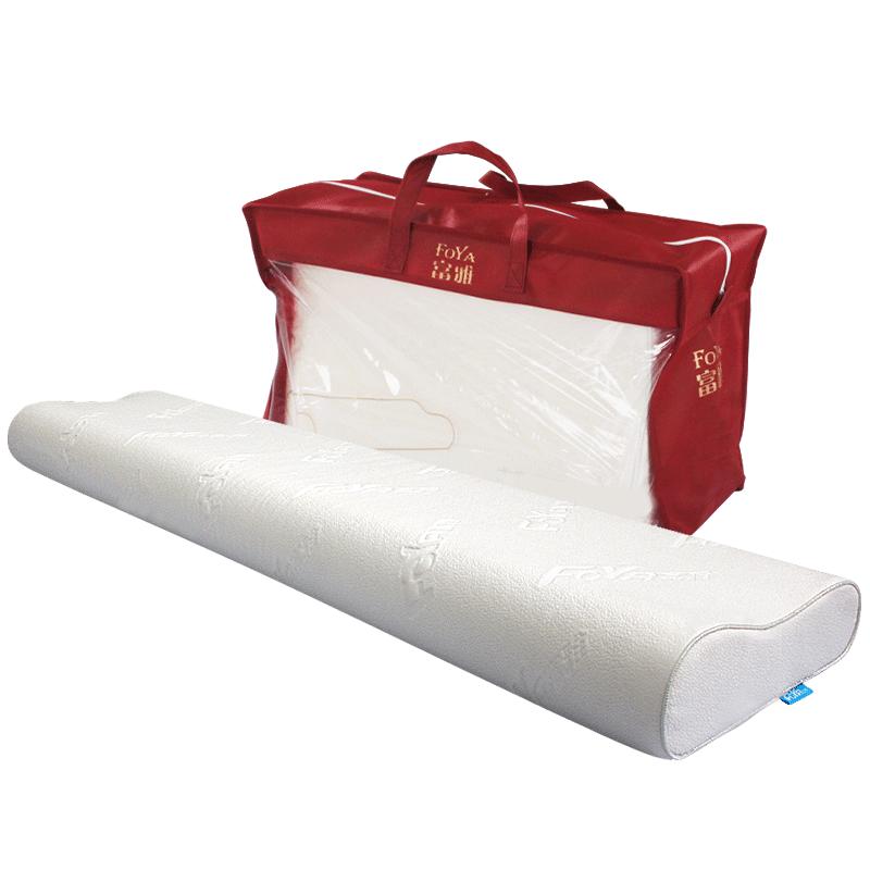富雅双人枕头颈椎长枕头双人枕1.2/1.5/1.8米 长款太空记忆棉枕芯