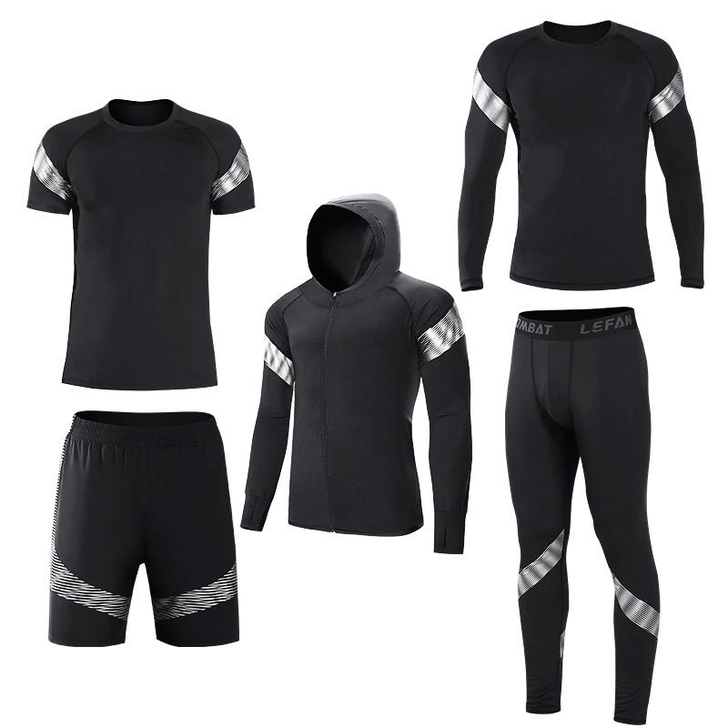 路伊梵健身服男秋冬四五件套健身房运动跑步紧身衣长袖速干套装男