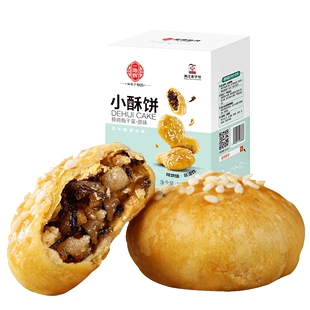 [Dehui] plum dried vegetable and meat biscuit 280g
