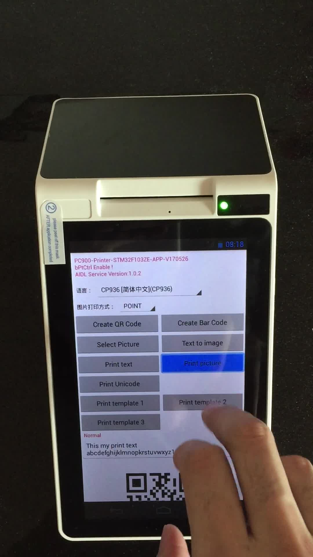 Movotek QR Code Scanner Android Handheld POS Terminal for Mobile Payments