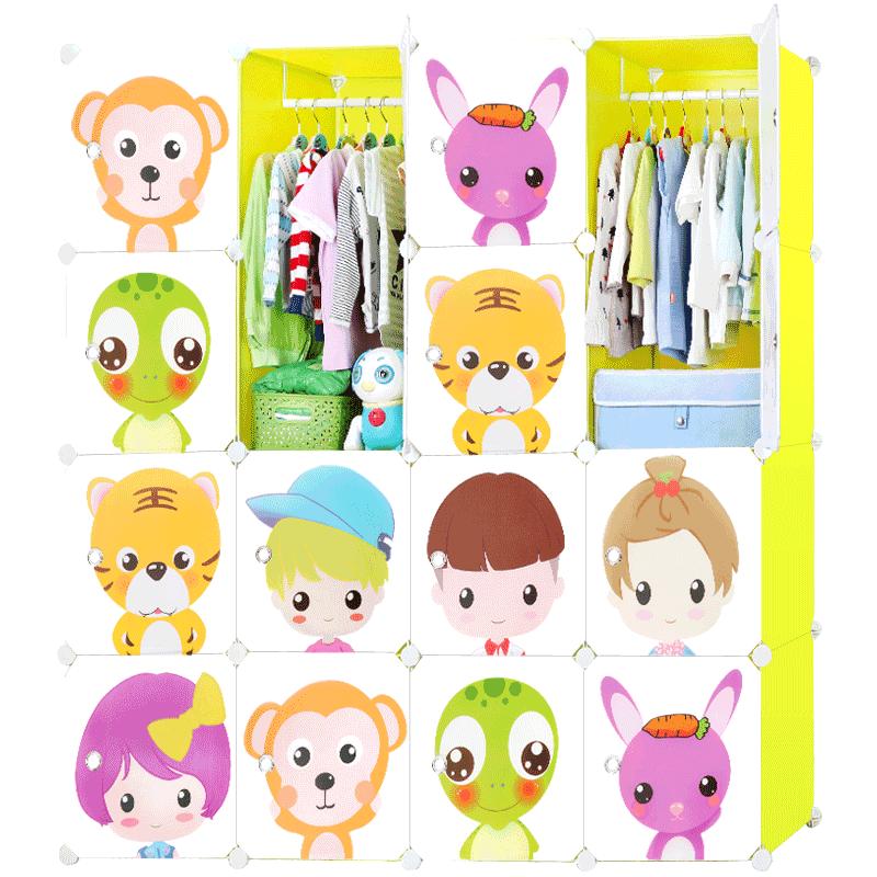 简易儿童衣柜卡通经济型塑料布艺组装衣橱宝宝婴儿小储物收纳柜子