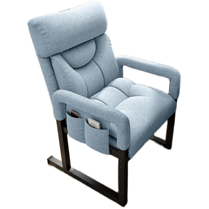 电脑椅家用舒适久坐电竞休闲靠背椅好用吗