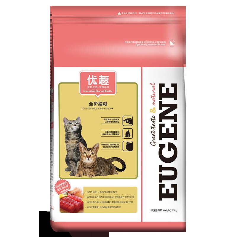 优趣成猫幼猫粮成年猫增肥发腮1.5kg共6斤天然10英短蓝猫鱼肉味粮
