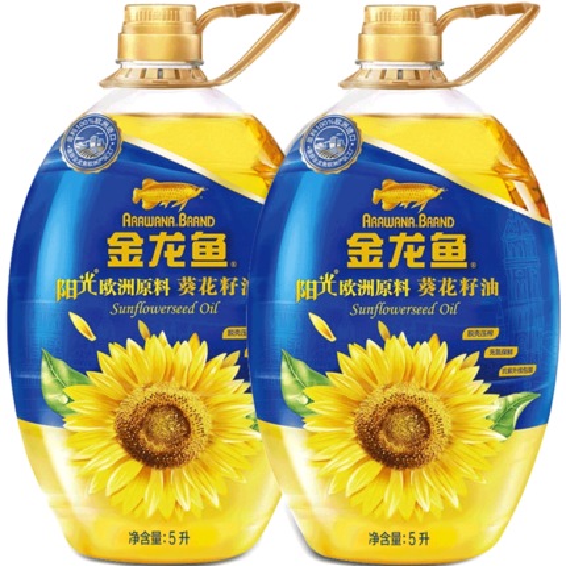 金龙鱼阳光葵花籽油5l*2桶家用原料