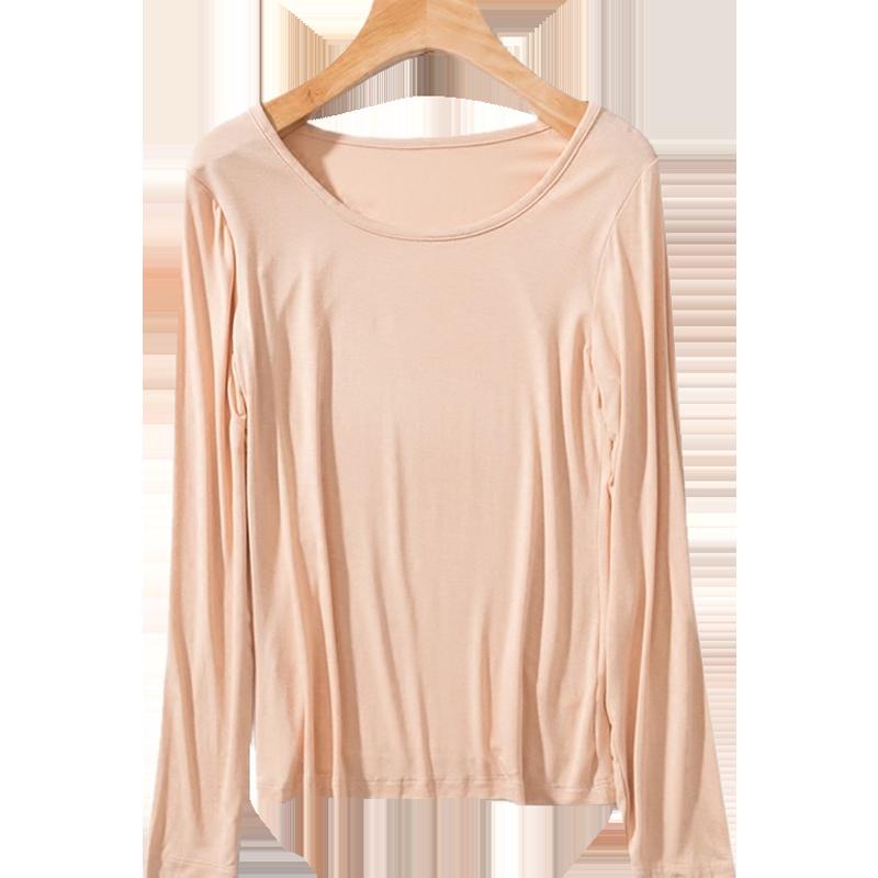 秋衣大码女装秋冬装新款韩版莫代尔修身长袖女士T恤打底衫上衣服