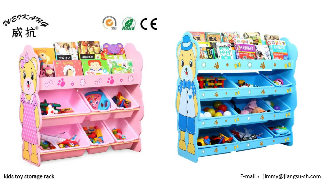 Preschool Toys Product : Preschool furniture kids toy storage container with