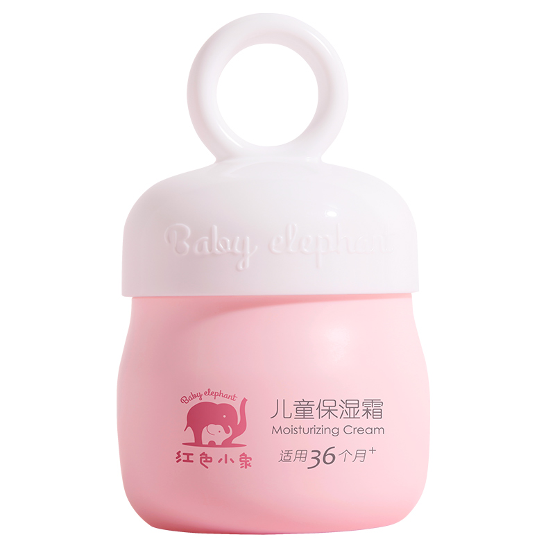 红色小象婴儿童保湿面霜宝宝霜润肤乳秋冬季滋润补水擦脸霜0-12岁