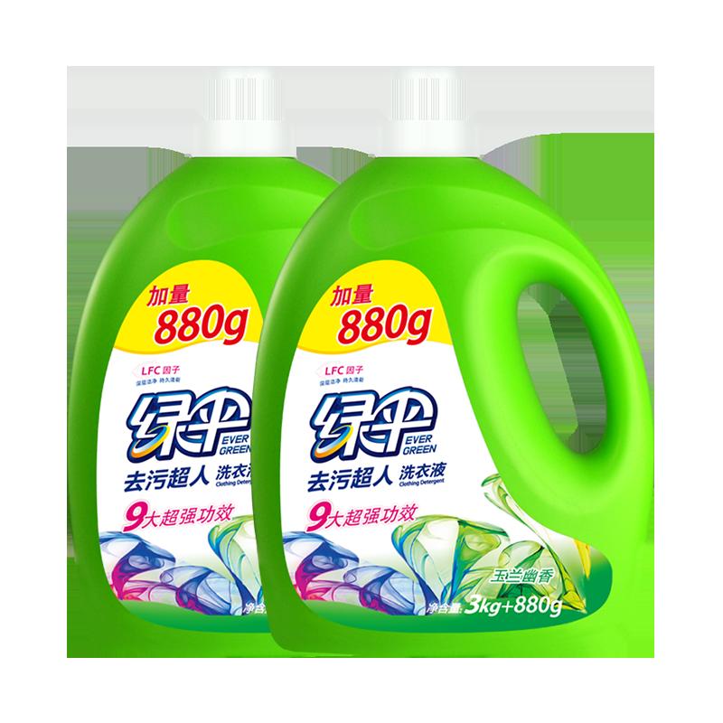 绿伞洗衣液3.88kg*2瓶装护色深层洁净玉兰幽香