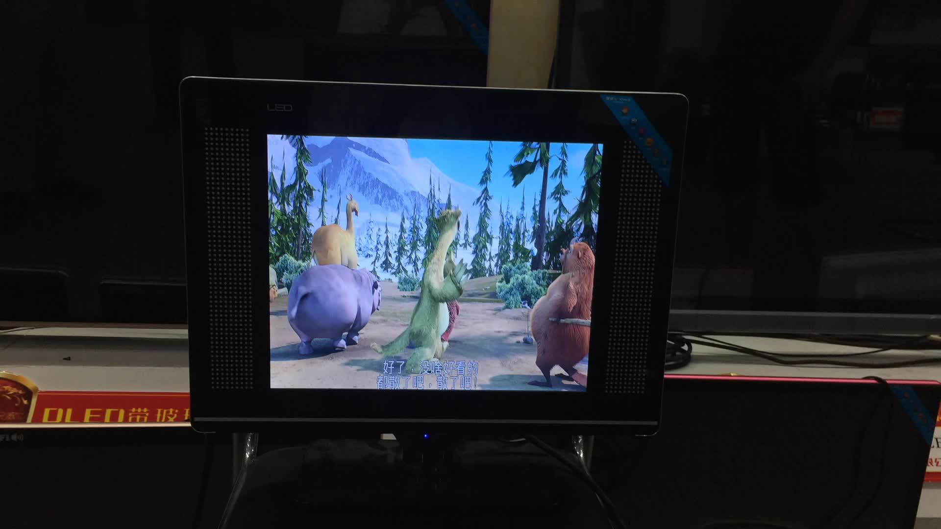 TV LCD Solar 15 polegada T2 S2 12 v DC LEVOU TV Com DVB Sintonizador de TV Digital