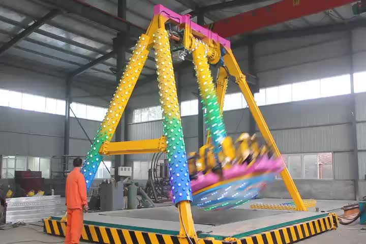Cheerful !! playground amusement rides kids fun equipment 12 seats mini pendulum