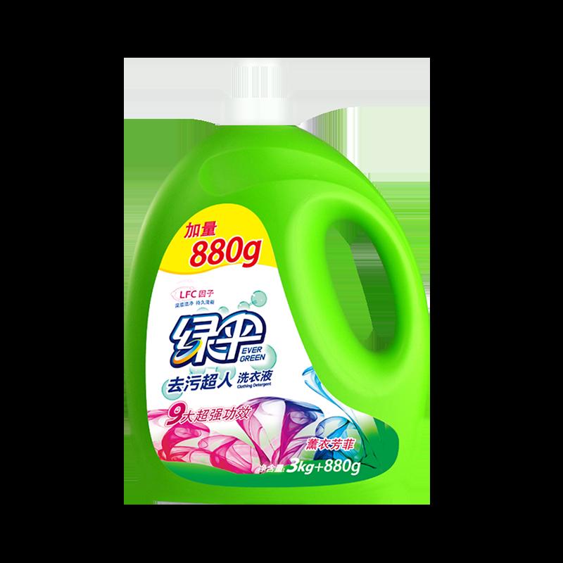 【第2件0元】绿伞洗衣液3kg*2